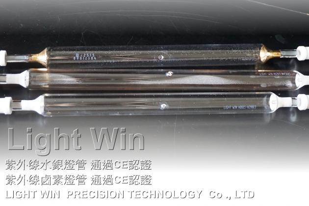 紫外線水銀燈管      通過CE認證 2